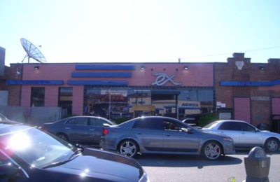 Mamajuana Cafe Queens - Woodside, NY