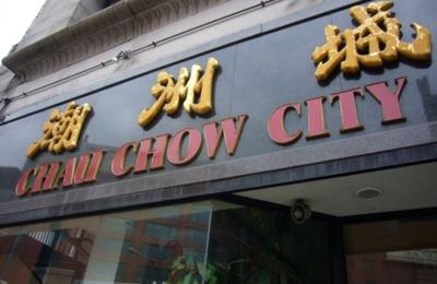 Chau Chow City Restaurant - Boston, MA