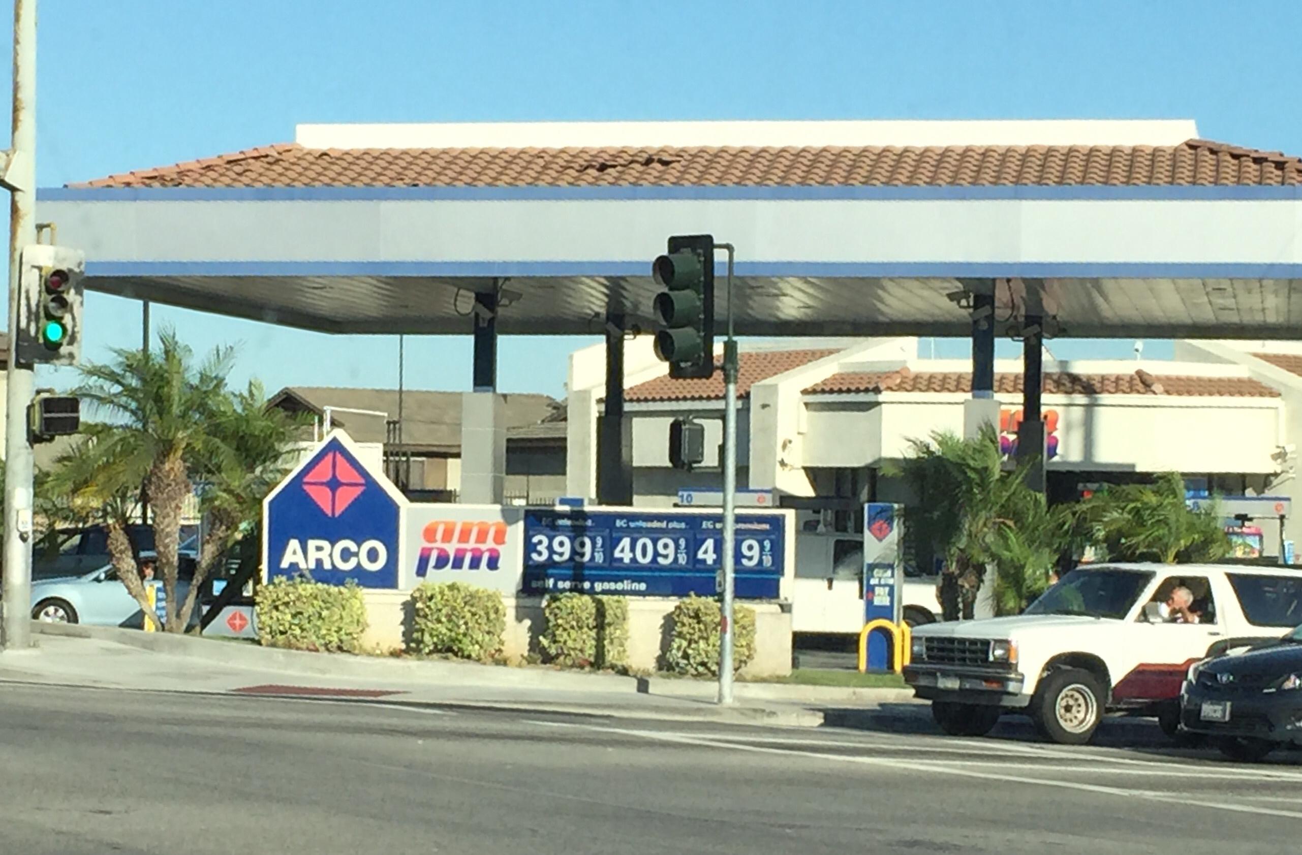 ARCO 902 Huntington Dr, Duarte, CA 91010 - YP.com