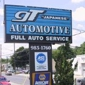GT Japanese Automotive Inc - Edison, NJ