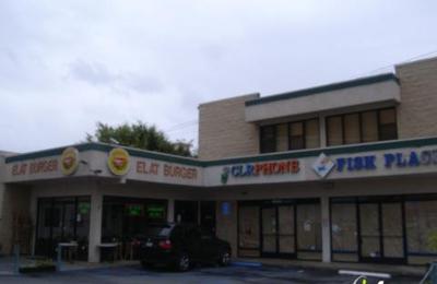Elat Burger - Los Angeles, CA