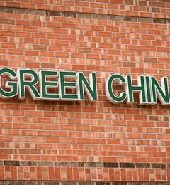 Green China - Germantown, TN