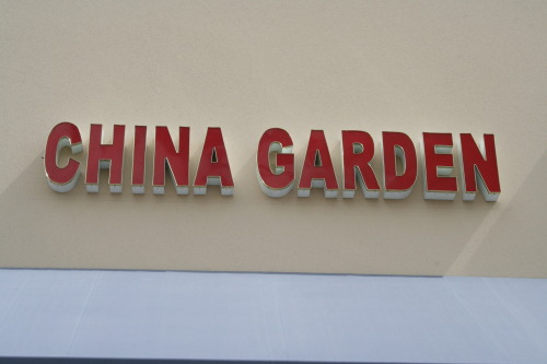 China Garden, Middletown OH
