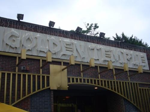 Golden Temple, Brookline MA