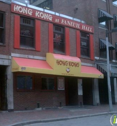Hong Kong At Faneuil Hall - Boston, MA