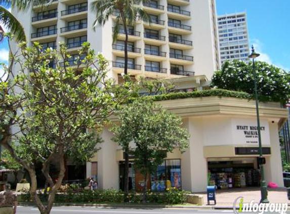 Hawaiian Quilt Collection - Honolulu, HI