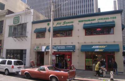 Oasis Grill - San Francisco, CA