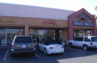 Una Mas Mexican Grill - Santa Clara, CA