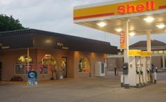 Oly's Corner Shell Station