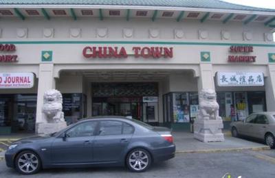 Chong Qing Hot Pot - Atlanta, GA