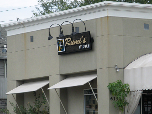rumis kitchen 6112 roswell rd atlanta ga 30328 ypcom - Rumis Kitchen 2