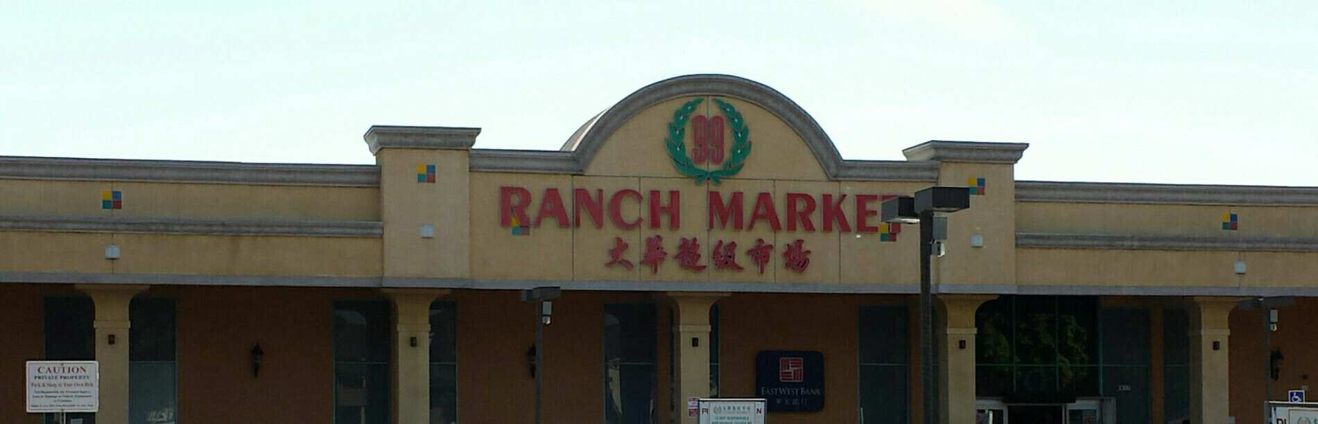 99 Ranch Market 1300 S Golden West Ave Arcadia CA 91007