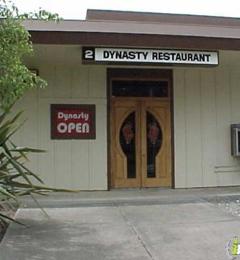 Dynasty Chinese Restaurant Rohnert Park Ca
