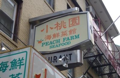 Peach Farm Restaurant - Boston, MA
