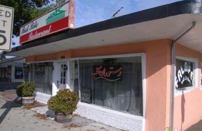 Kolbeh Restaurant 1414 W El Camino Real Mountain View Ca