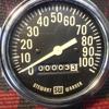 Speedometer & Alternator Service Co.