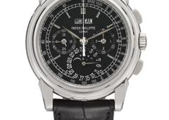 Hamilton York Estate Diamond Buyers. We buy luxury watches!