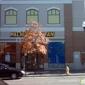 Whitlow's On Wilson - Arlington, VA