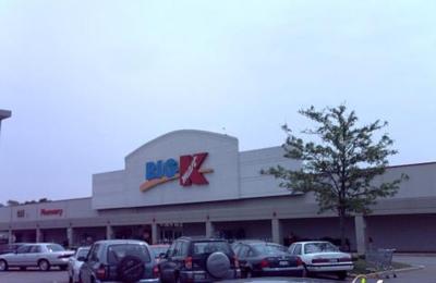 Kmart - Des Plaines, IL