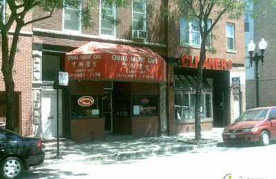 China Night Cafe - Chicago, IL