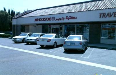 Jarir Book Store - Garden Grove, CA