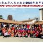 Capstone Chinese Presbyterian Church