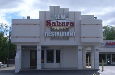 Al Ameer Arabic Restaurant 12710 W Warren Ave Dearborn Mi
