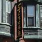 Strega Ristorante - Boston, MA