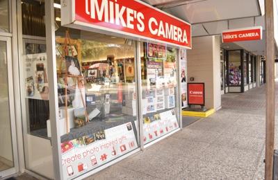 Mike's Camera - Menlo Park, CA
