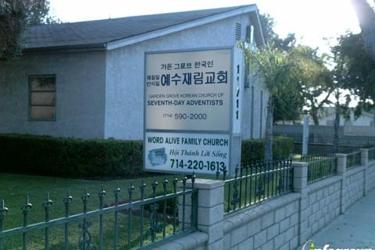 Garden Grove Korean Seventh