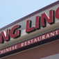 Ling Ling Chinese Restaurant - Louisville, KY