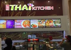Ruby Thai Kitchen 400 S Baldwin Ave Ste 231 Arcadia Ca