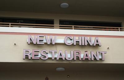 New China - Asheville, NC