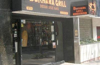 Bukhara Grill (Indian Spice Rave) - New York, NY