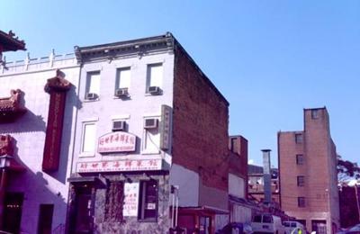 Ming's Restaurant - Washington, DC