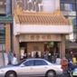 Shun Sum International Services - San Francisco, CA