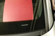 Slight blemish after windshield chip repair