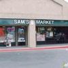 San's Market