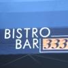 Hyatt Regency Milwaukee-Bistro 333