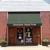 Chestertown Natural Foods
