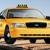 DFW Taxi Express