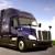 Hogan Truck Leasing