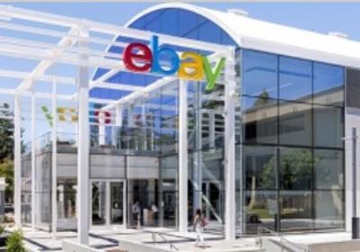 eBay Inc 2065 Hamilton Ave, San Jose, CA 95125 - YP com