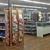 BSV Wholesale - CLOSED