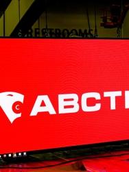 ABC Tech Rentals