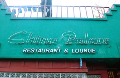 China Palace - Hyattsville, MD
