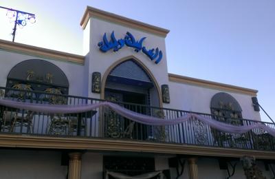 1001 Nights Restaurant Glendale 1829 S Brand Blvd Glendale