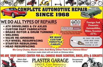 Plasters garage 1943 e cozy st springfield mo 65804 yp plasters garage springfield mo solutioingenieria Images
