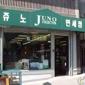 Bay Jiu Jitsu - San Francisco, CA