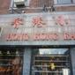 Hong Kong Eatery - Boston, MA